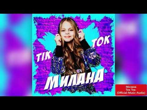 Милана филимонова: биография, родители, песни, блог фэмили бокс