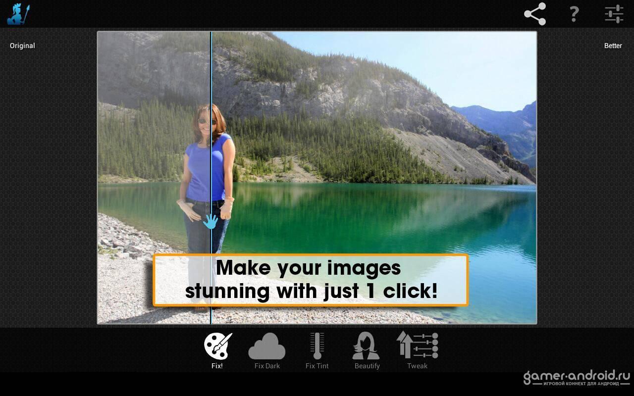 Как отредактировать видео в тик ток на телефоне и компьютере
