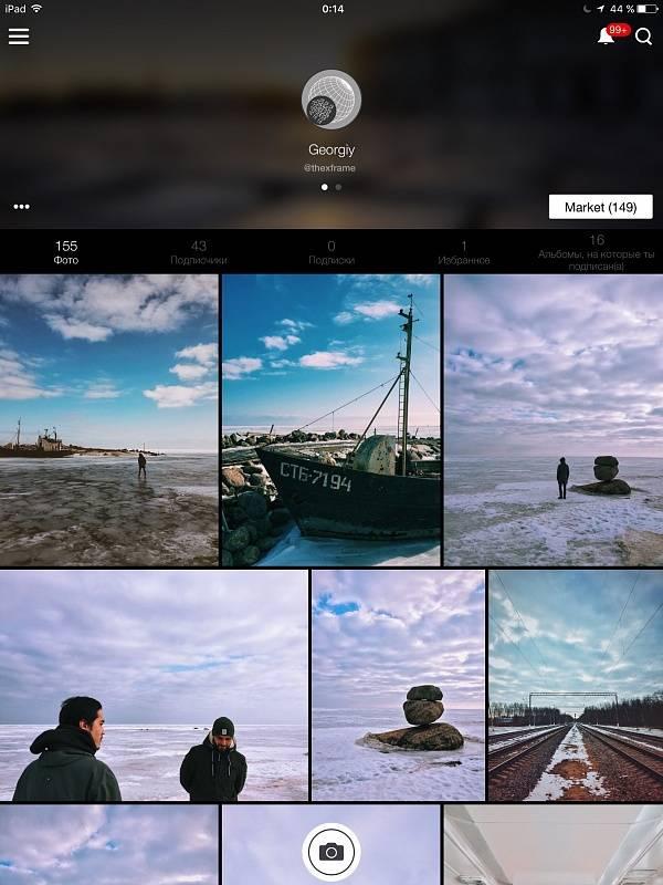 Instagram для компьютера – как скачать, установить и загружать фото