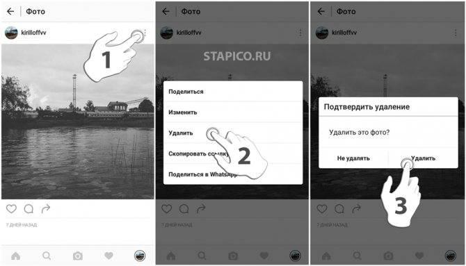 Восстановление постов и фото в инстаграме - 3 быстрых способа