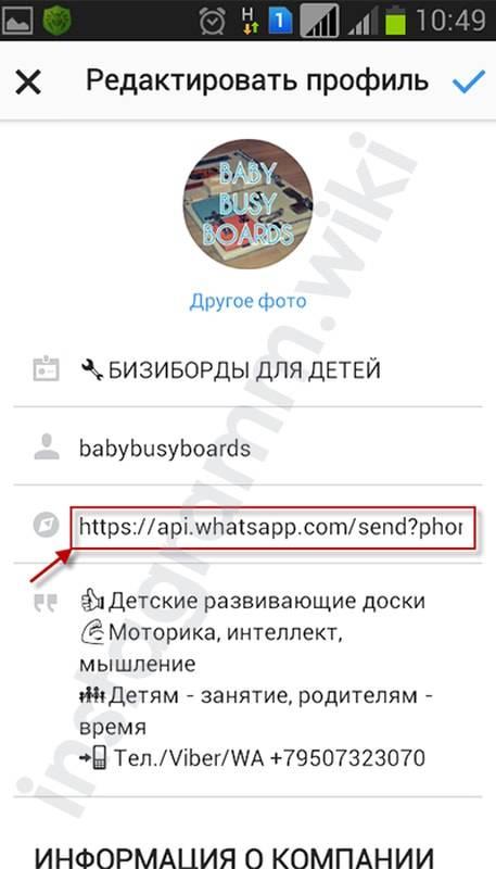 Как отправить длинное видео в whatsapp: простые способы