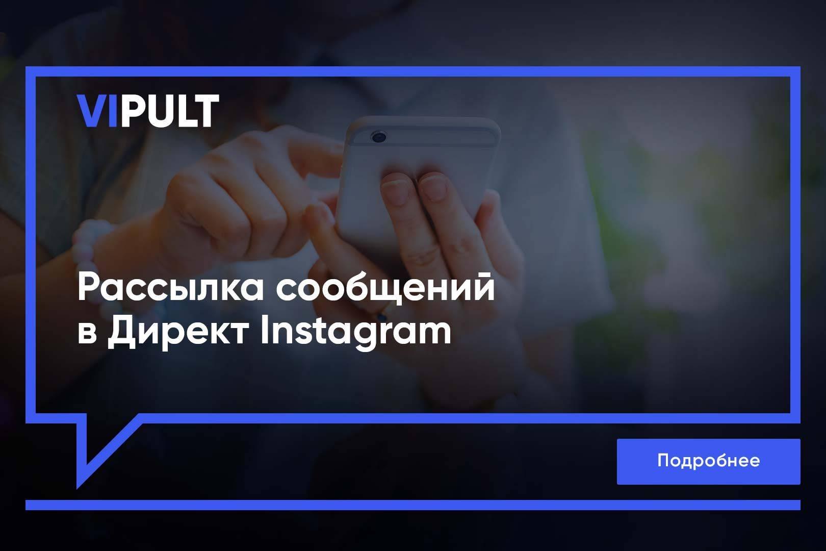 Как комплексно раскрутить аккаунт в instagram
