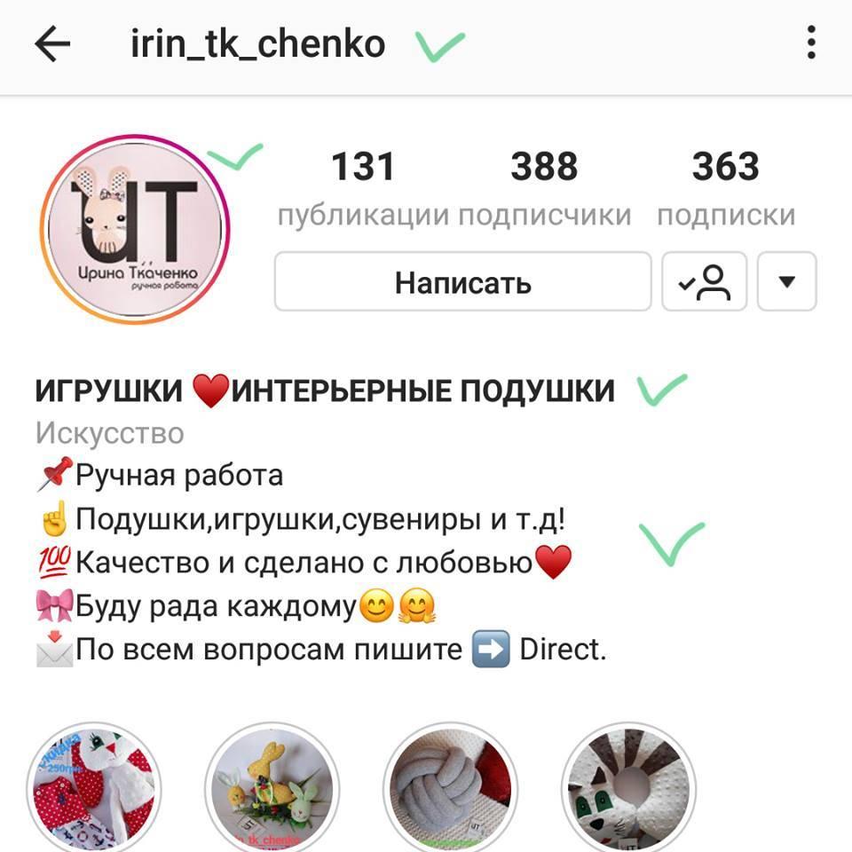 Инструкция по количеству символов в стикерах instagram