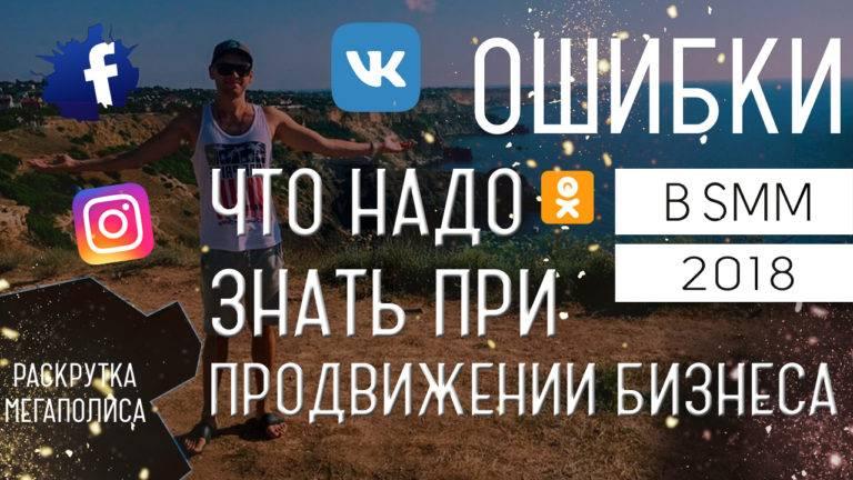 Промоакции в инстаграм – продвижение профиля в пару кликов