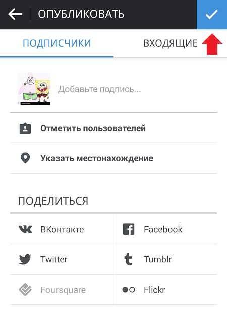 Как сделать репост в вк (вконтакте): на стену страницы, в группу, истории или личное сообщение