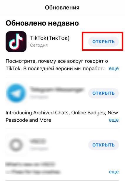 Тик ток на андроид - где скачать бесплатно и как установить, возможности приложения