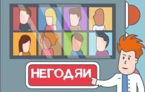 9 способов узнать, кто отписался в инстаграме