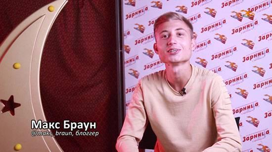 Русские парни в тик ток: самые популярные и красивые тиктокеры