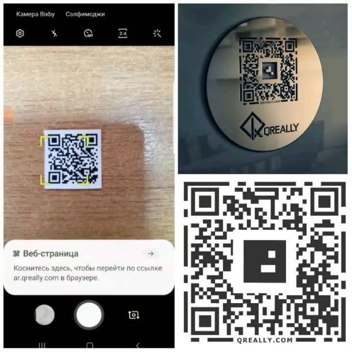 Qr-код в инстаграме: как использовать для бизнеса и маркетинга | stormlikes