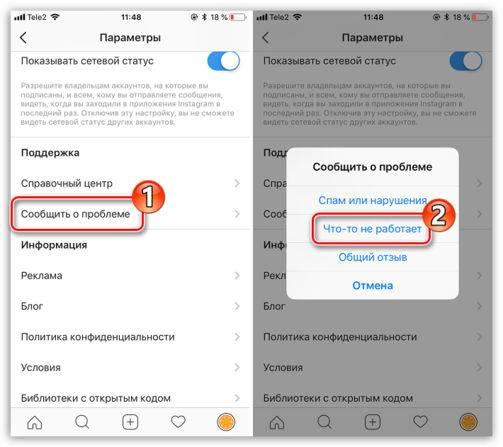 Как разархивировать фото в инстаграме: как вытащить фото из архива