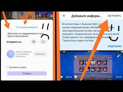 Как запретить скачивать видео в тик ток со своего аккаунта