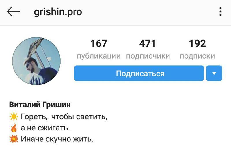Шапка профиля в инстаграм: оригинальные идеи и примеры красивого оформления