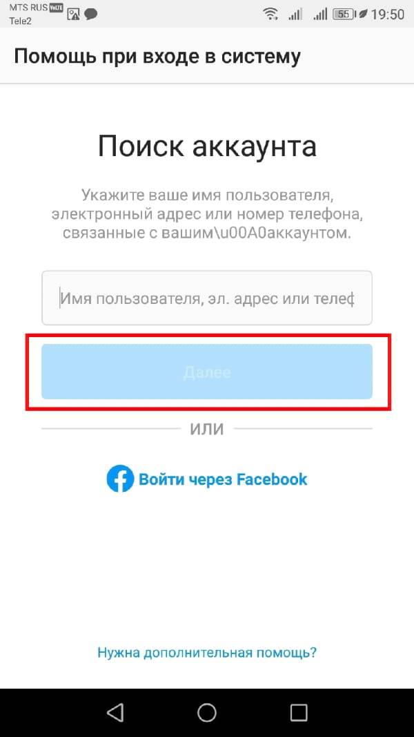 Телефон техподдержки инстаграма в россии: как связатсья оператором