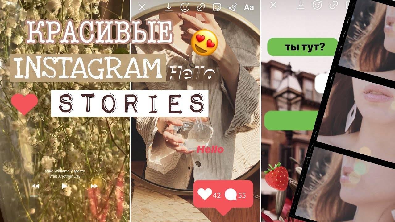 Возможности инстаграм — секреты и фишки, новые функции для крутого оформления