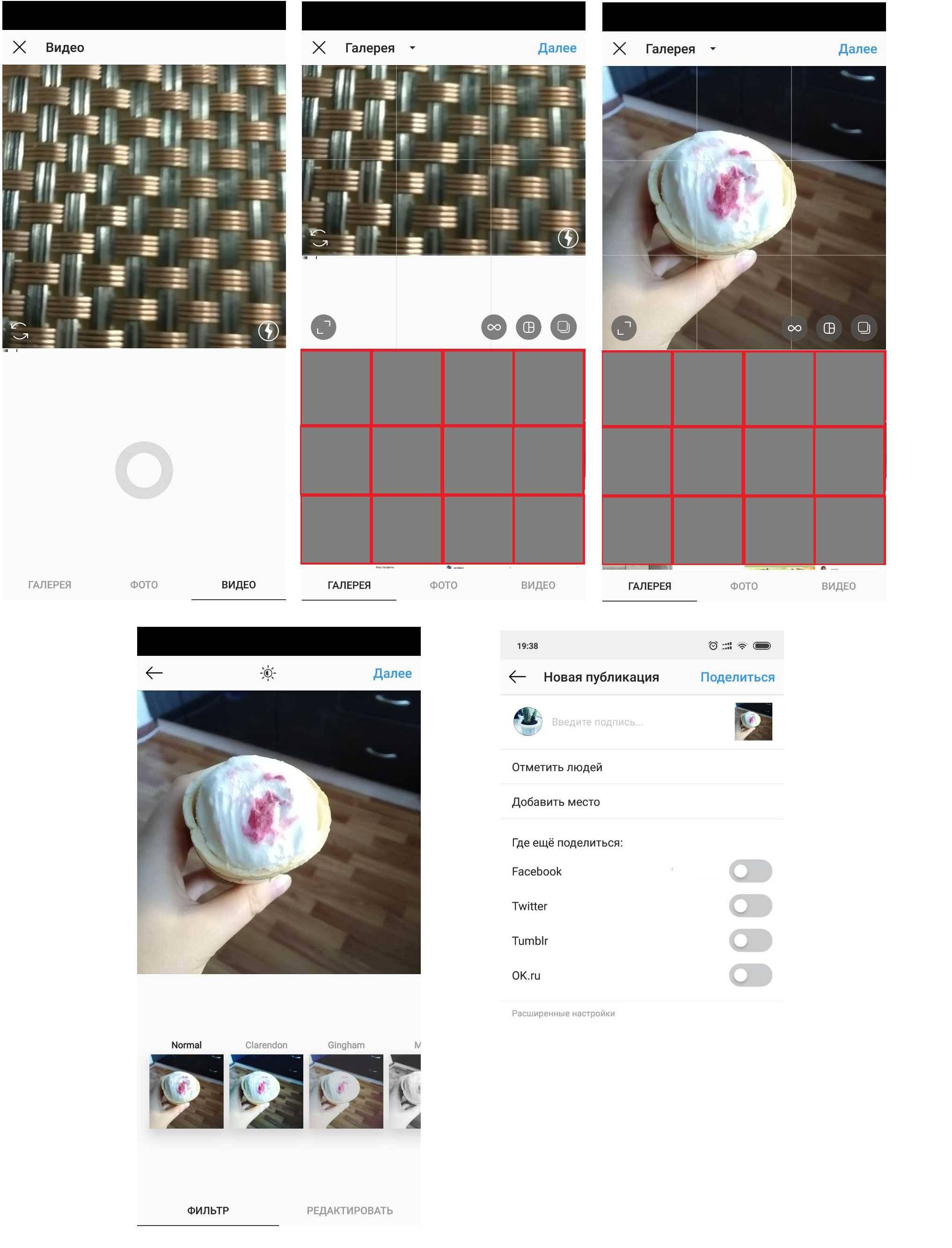 Приложения для обработки фото на смартфоне для инстаграм
