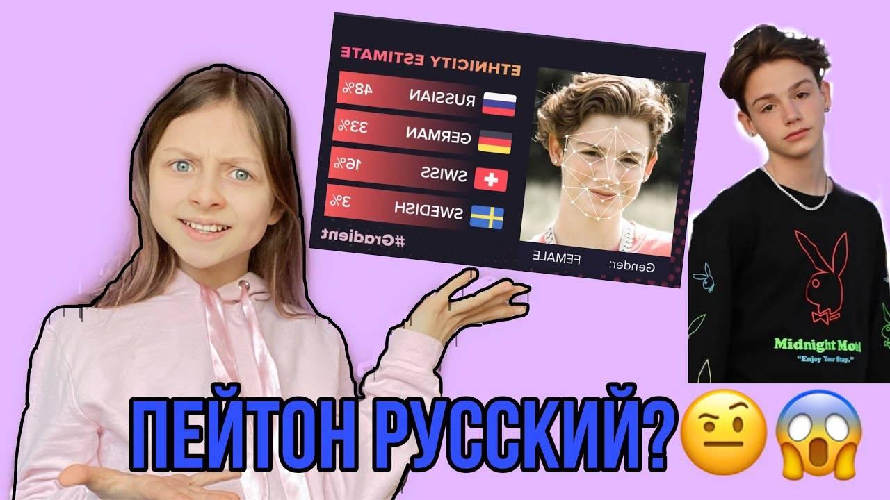 Сколько зарабатывают тиктокеры в россии и за границей