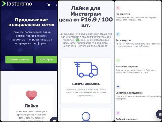 Как накрутить подписчиков в инстаграме бесплатно и платно