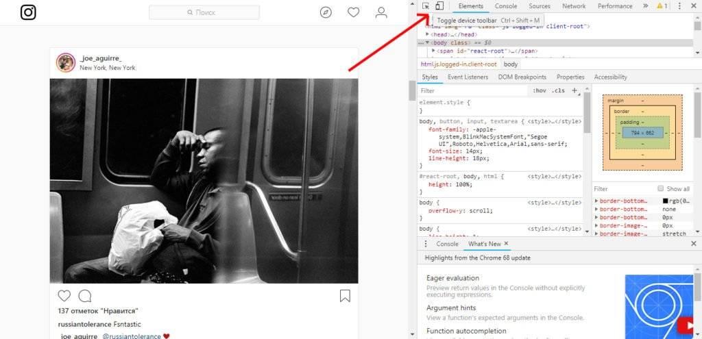 Как загрузить фото в инстаграм с компьютера – 5 способов