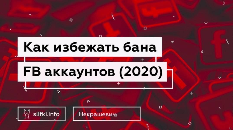 Лимиты инстаграм 2020