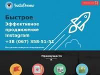 41 программа и сервис для раскрутки и продвижения в инстаграм