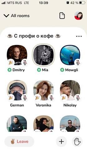 Рейтинг комнат clubhouse - ru.clubhouse.top