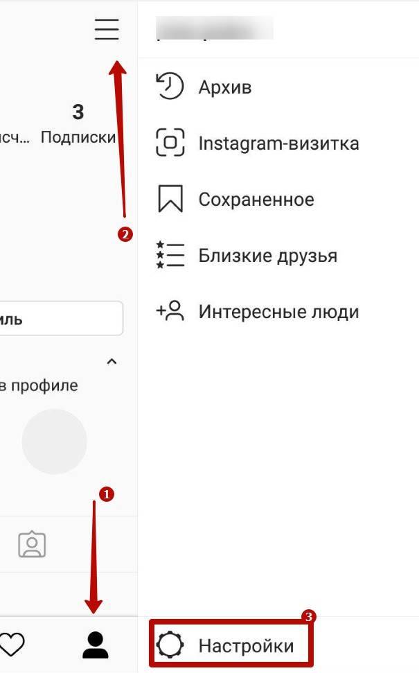 Как восстановить фото в инстаграме после удаления: пошаговая инструкция