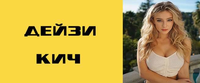Kio cyr (кио сир, тик ток): биография тиктокера, сколько лет, день рождения, рост, вес, национальность, девушка