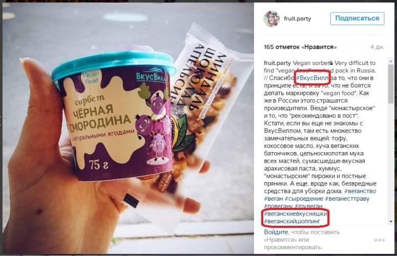 Всё про хештеги в instagram | блог yagla