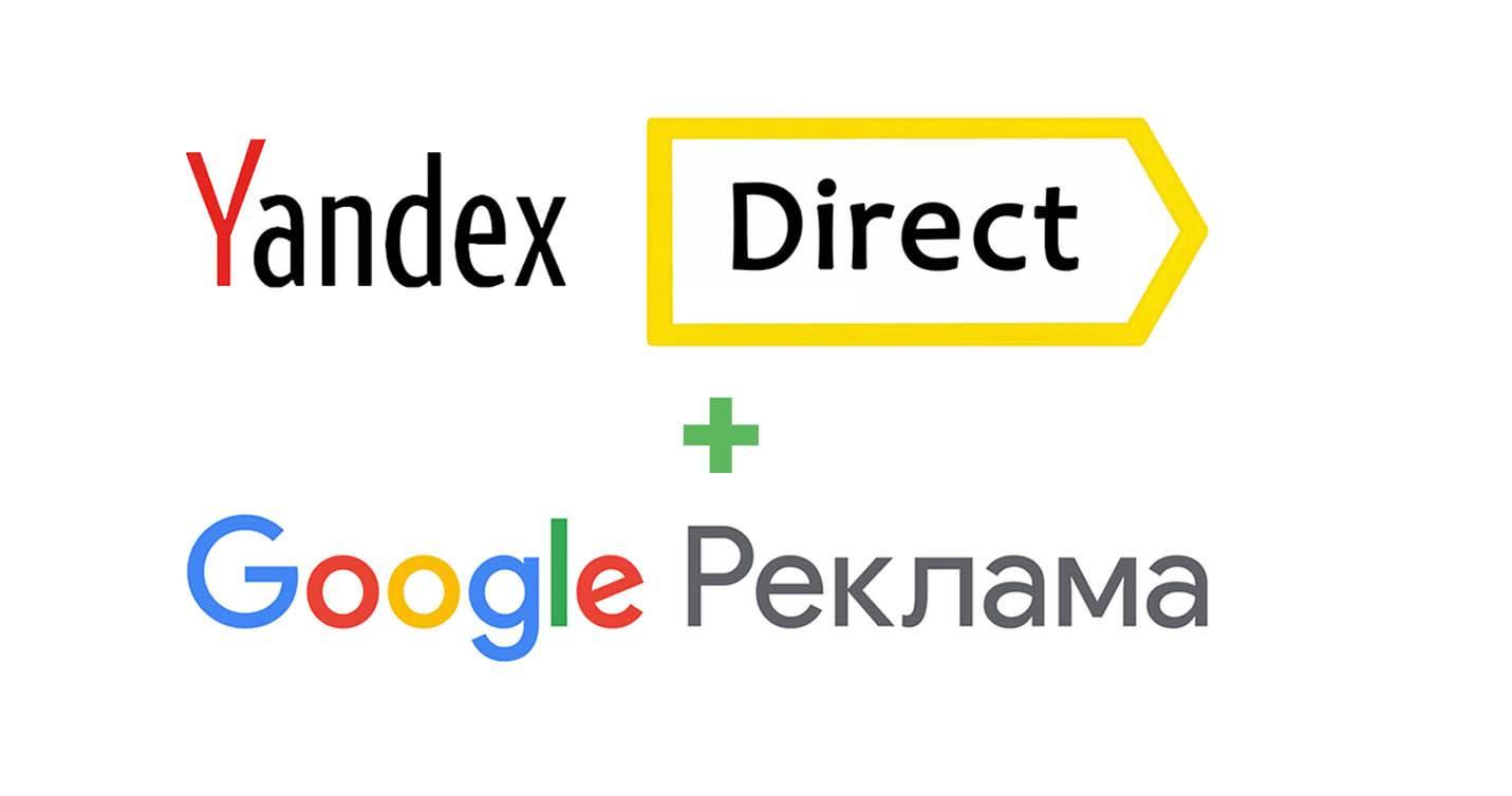 Инструкция по настройке рекламы в tik tok ads