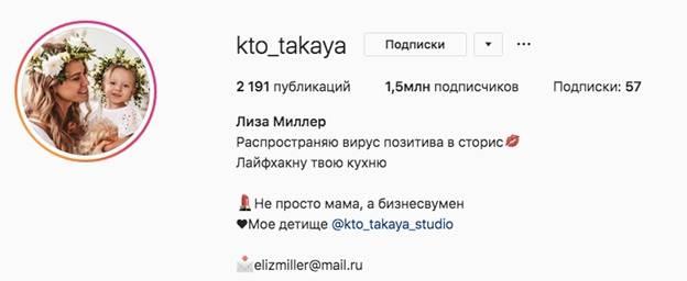 Как придумать ник для instagram? полезные советы