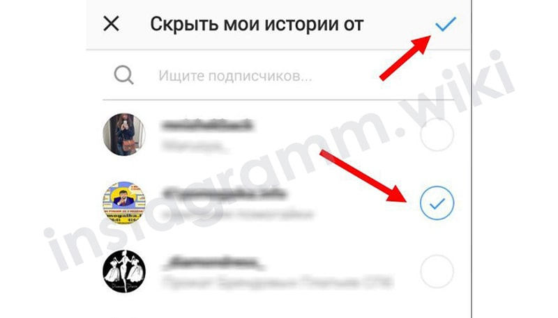 Невозможно присоединиться к прямому эфиру в инстаграм
