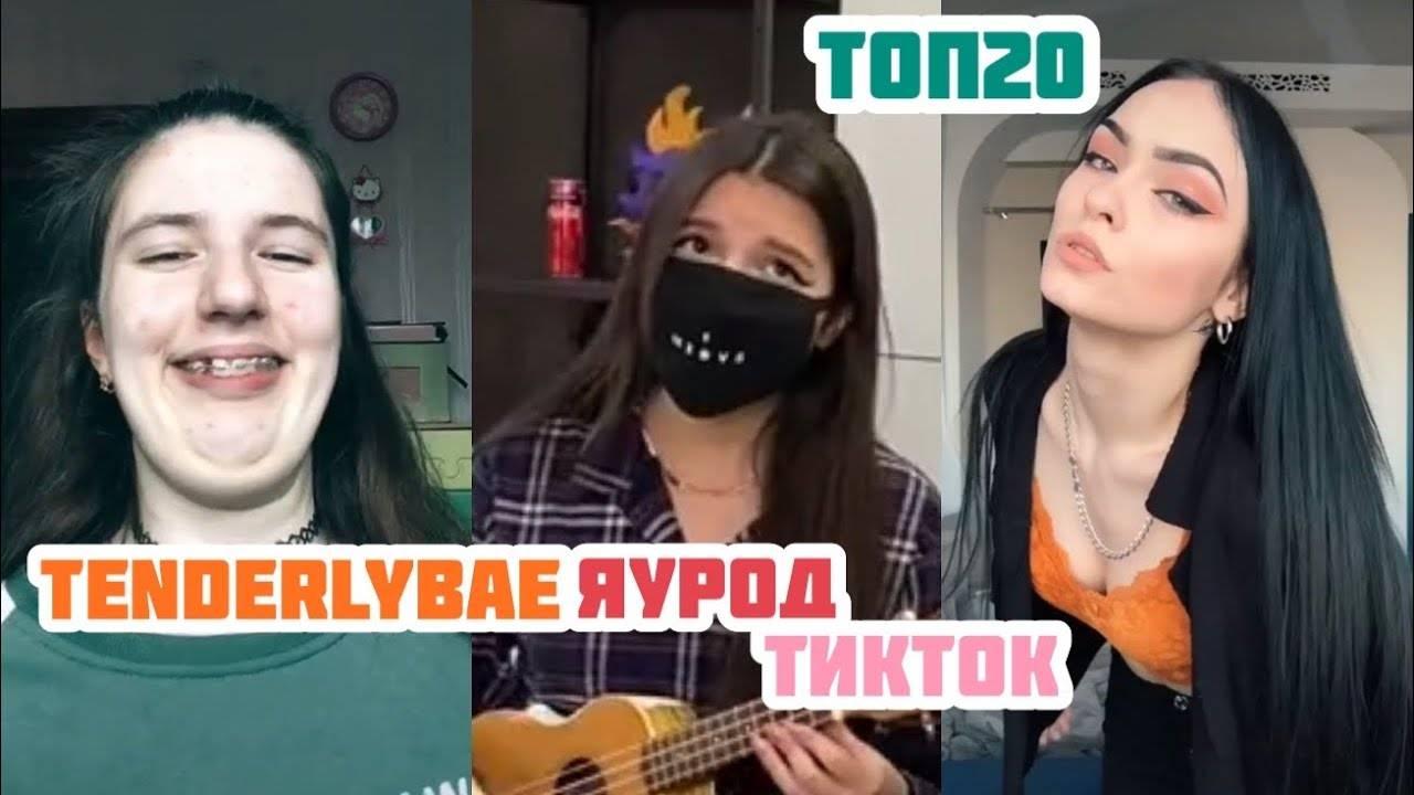 ✔ пейтон из тик ток: биография на русском, фото, видео, аккаунты - tiktoks.ru