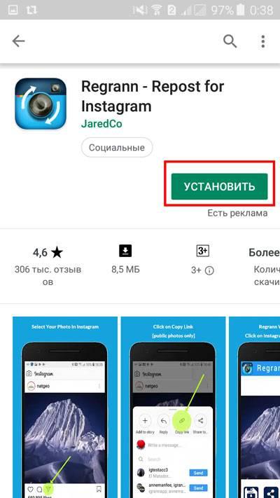Лайфхак для соцсетей: как сделать репост в instagram? - портал today.kz