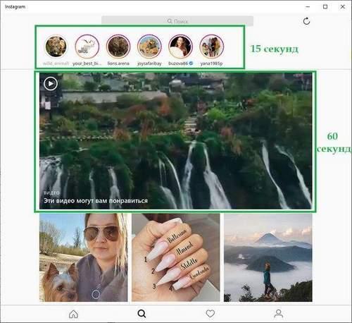 Как добавлять фото в инстаграм с компьютера windows / mac