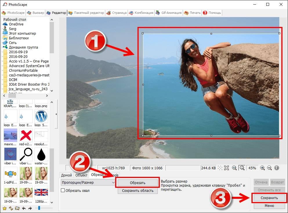 Как выложить фото в инстаграм в полном размере: как уменьшить без обрезки, обрезает - что делать