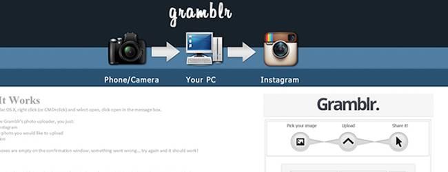 Добавляем фотографию в инстаграм с компьютера