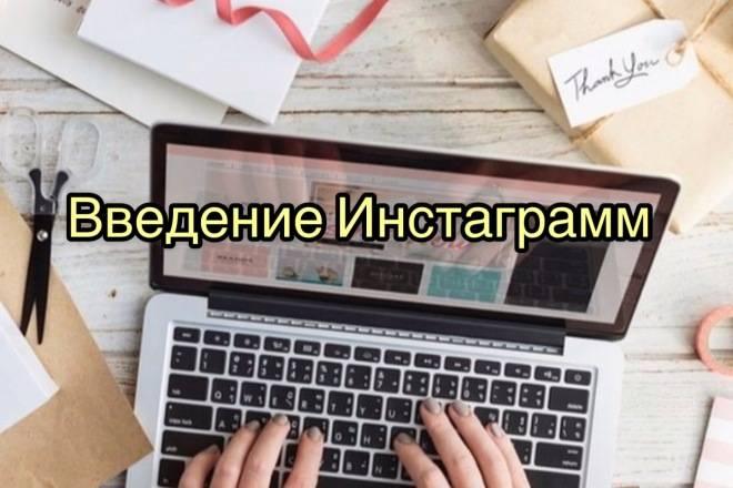 Аудит аккаунта в instagram: разбор профиля в инстаграм, пример