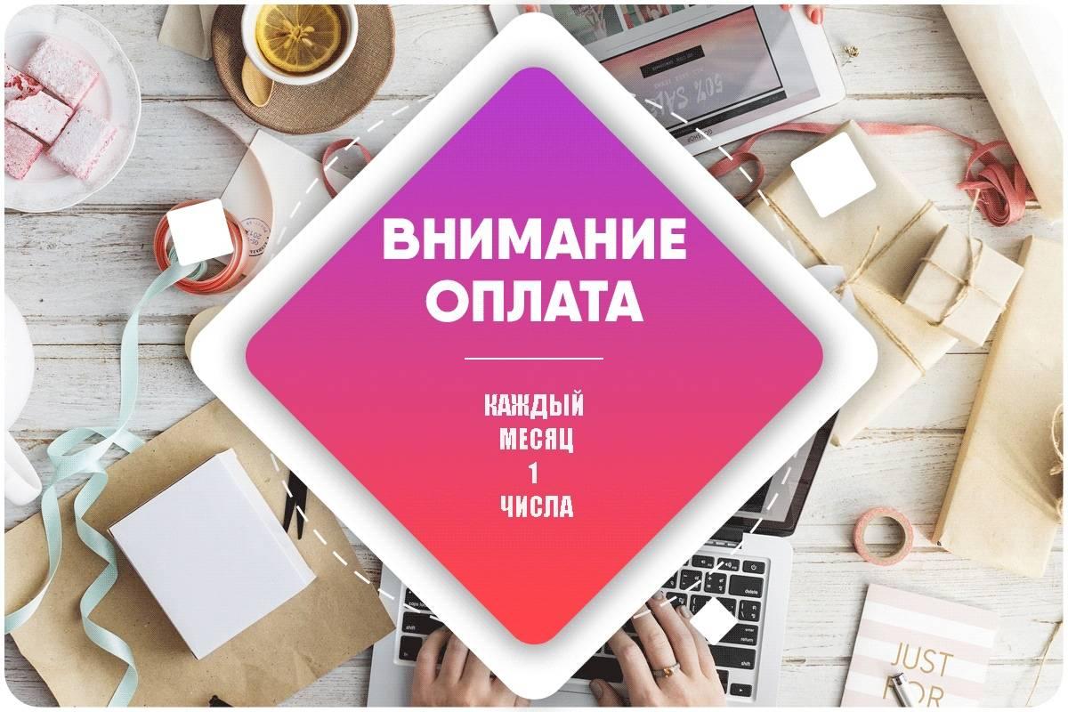 Баннер для инстаграм — рекламный: размеры, форматы, требования, создание в приложение, обзор