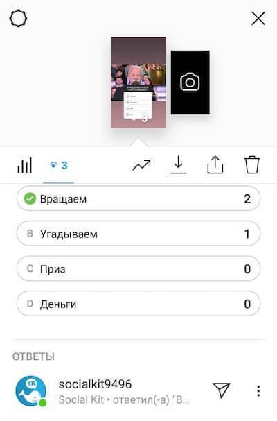 Стикеры в истории инстаграм. обзор всех наклеек: названия, как добавить и как использовать