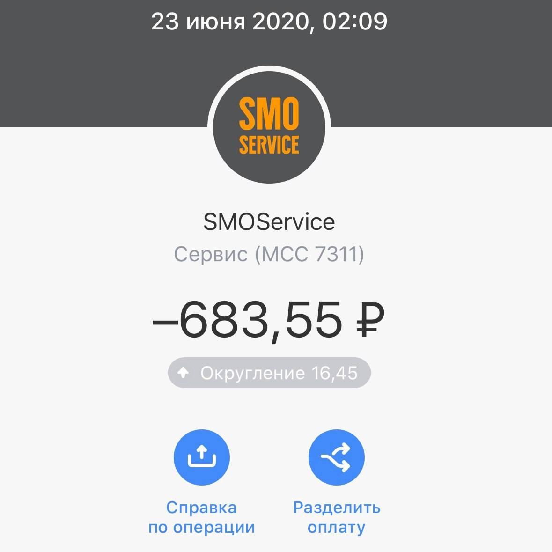 Smm продвижение в социальных сетях – система раскрутки smoservice