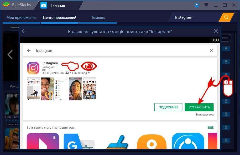 Как добавить видео в инстаграм с компьютера, телефона или вк